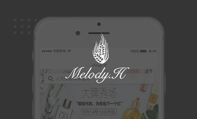 Melody精油